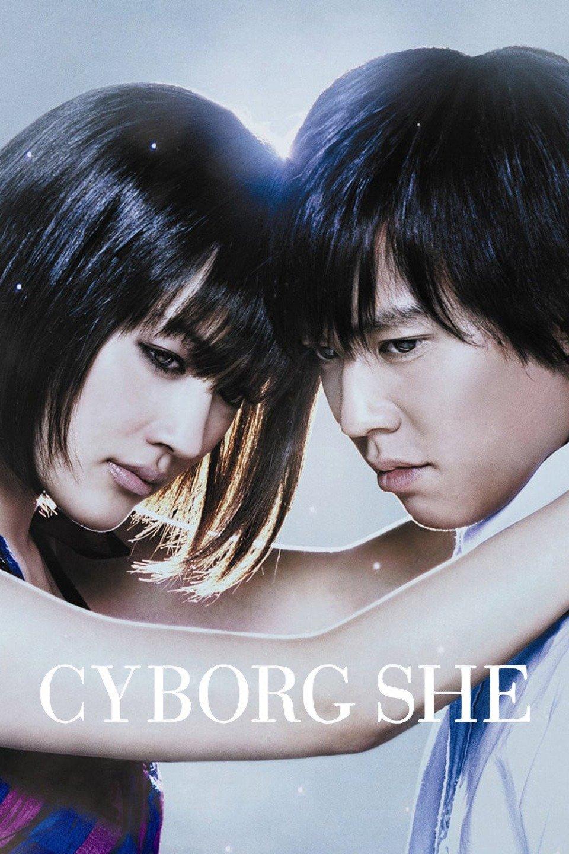 รีวิวหนังเรื่อง Cyborg She